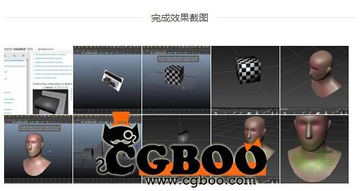 mudbox2015新功能视频教学 中文教学下载Mudbox教程CG帮美术资源