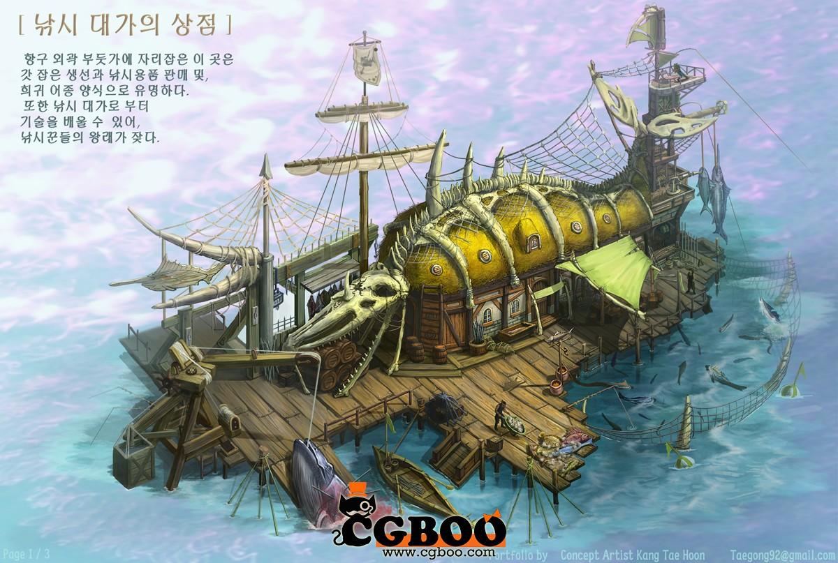 韩国游戏场景设计