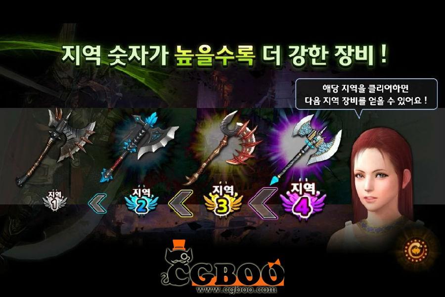 【游戏资源】韩国游戏blade-ui界面分享