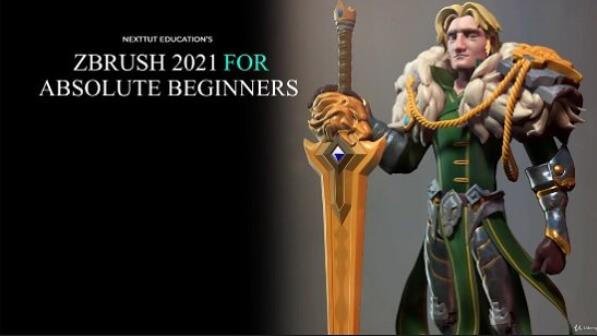 初学者的Zbrush 2021 教程-Skillshare – Zbrush 2021 for Absolute Beginners.jpg