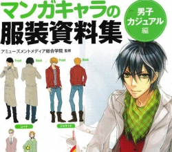 【PDF】男士服饰How to Draw Manga Anime Dessin Men's Clothes Reference Artbook