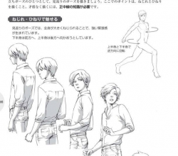 【PDF】男人pose绘制How to draw men's moe character gesture - pose section