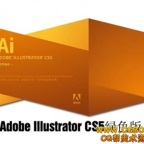 Adobe Illustrator CS5 软件下载